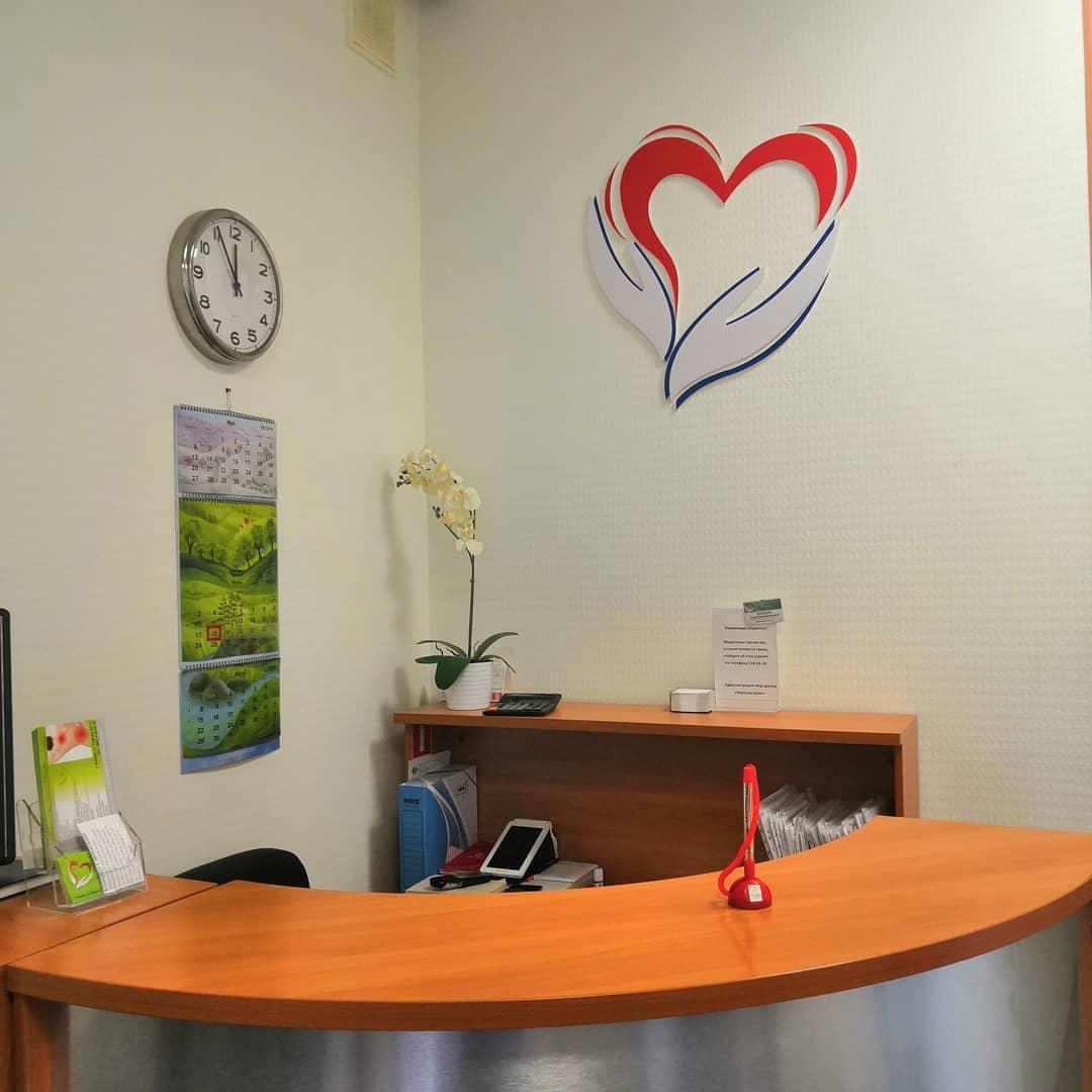 Медицинский Центр доктора Музафаровой «Хорошие Руки»